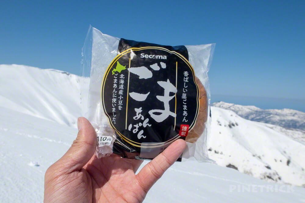 暑寒別岳 登山 北海道 増毛山塊 セコマ ごまあんぱん