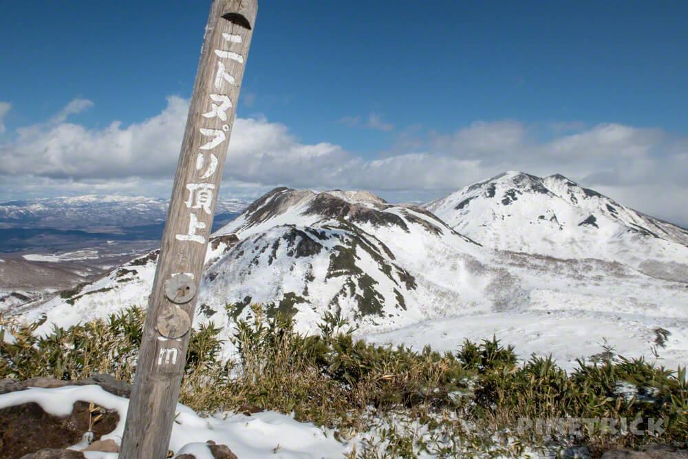 ニトヌプリ 登山 北海道 ニセコパノラマライン イワオヌプリ アンヌプリ