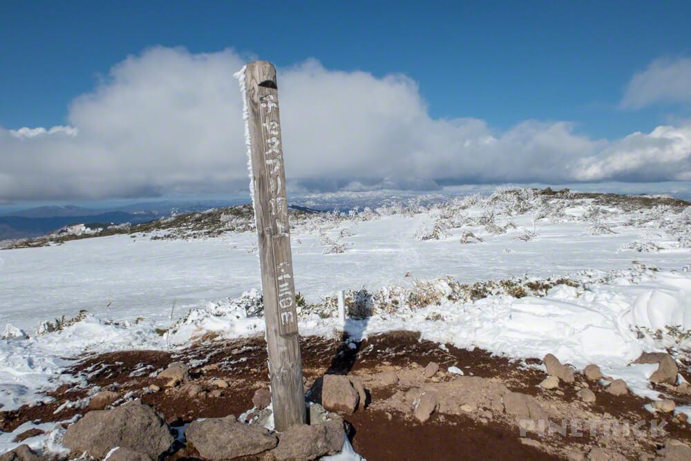 チセヌプリ 登山 北海道 ニセコパノラマライン