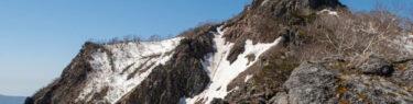 恵庭岳 登山 北海道