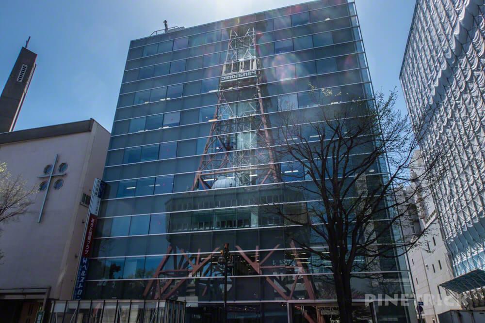 札幌市 テレビ塔 大通り公園
