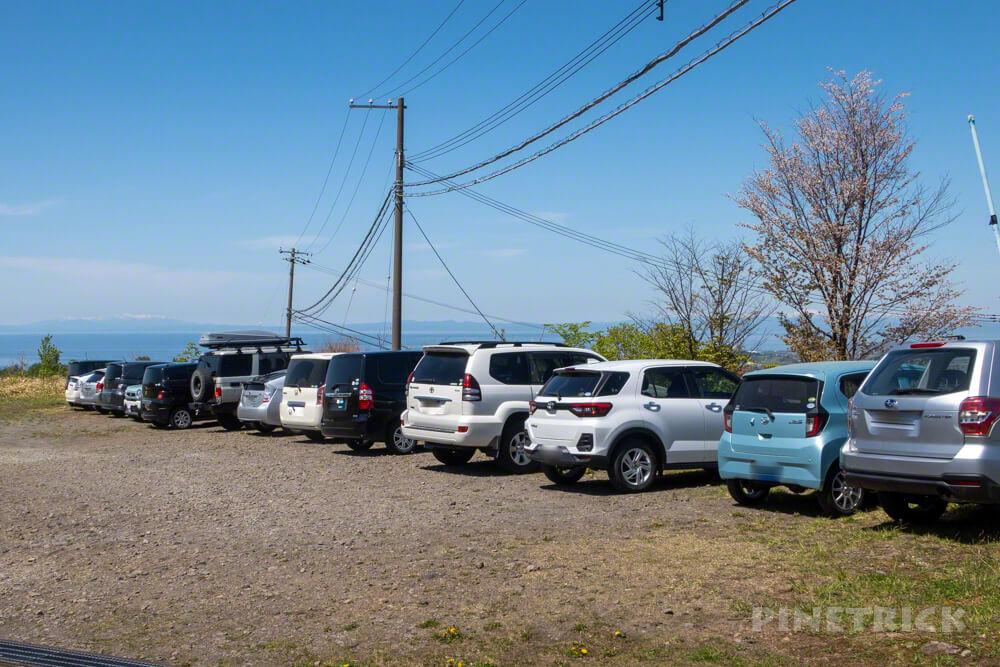 伊達紋別岳 登山 北海道 駐車場