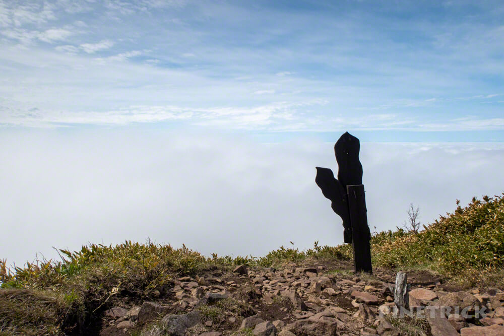 昆布岳 登山 北海道