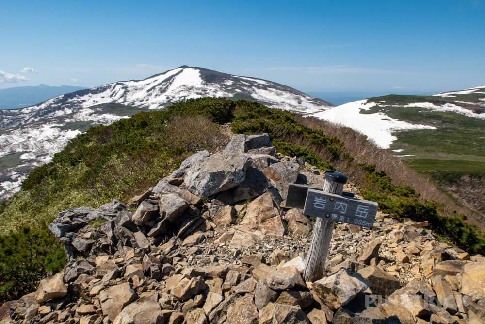 岩内岳 登山 北海道 目国内岳