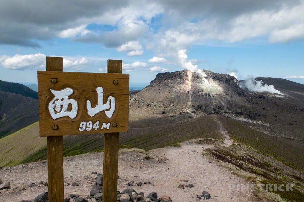 樽前山 登山 北海道 西山 溶岩ドーム 噴煙