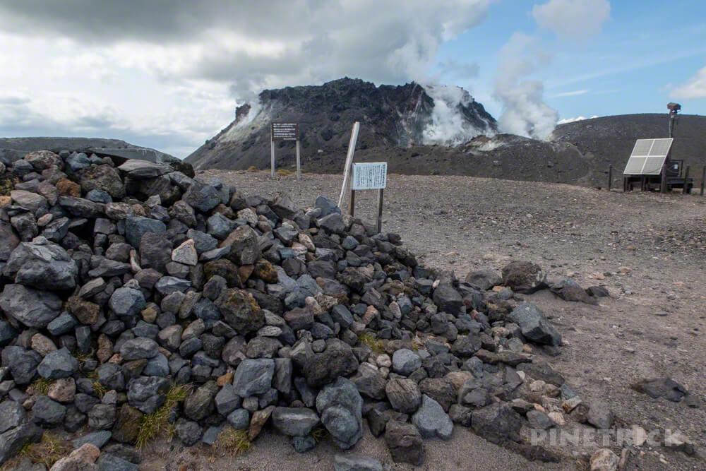 樽前山 登山 北海道 奥宮 溶岩ドーム 噴煙