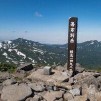 暑寒別岳 暑寒コース 増毛山塊 増毛山地 登山 北海道 親子熊