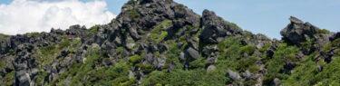 羊蹄山 京極コース 山頂 登山 北海道 花 高山植物