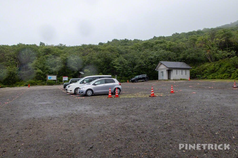 樽前山 登山 北海道 7合目 駐車場