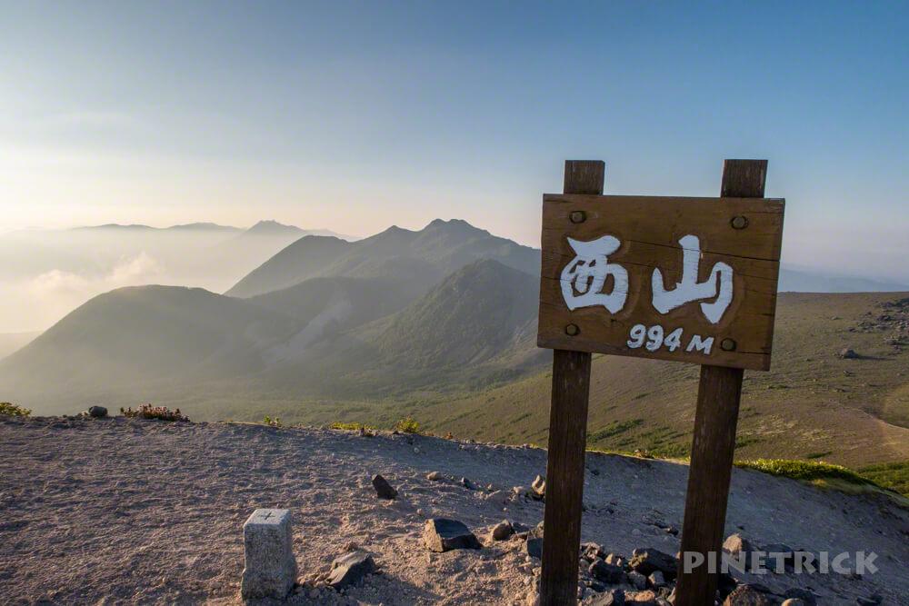 樽前山 登山 北海道 西山 風不死岳 恵庭岳