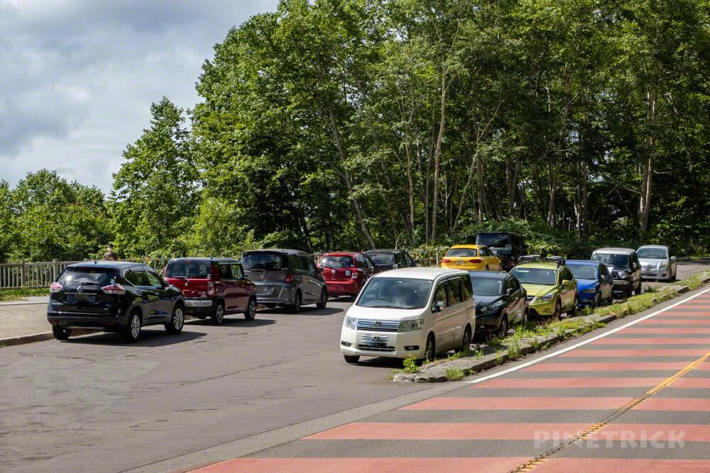 イチャンコッペ山 登山 北海道 駐車場 ポロピナイ展望台