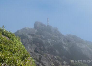 羊蹄山 真狩コース マダニ 病院 北海道