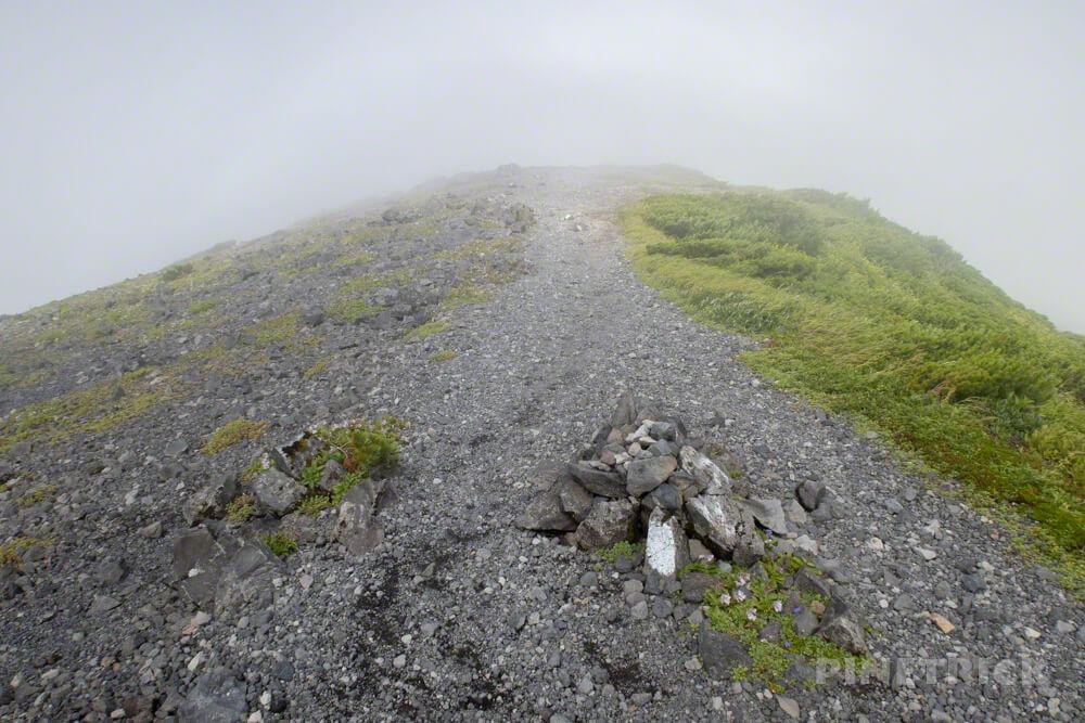 羊蹄山 真狩コース 登山 北海道 分岐 外輪