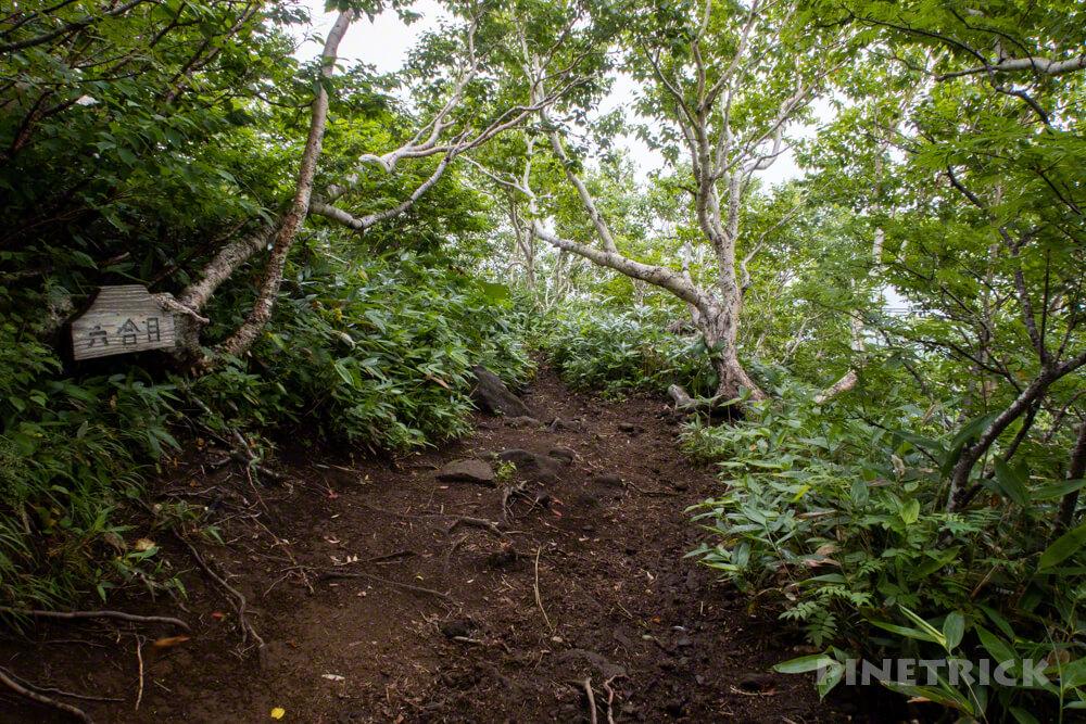 羊蹄山 真狩コース 登山 北海道 6合目
