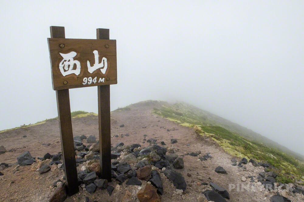 樽前山 登山 北海道 西山