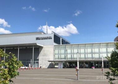 コロナウィルス ワクチン接種 副反応 かゆみ コンベンションセンター 札幌