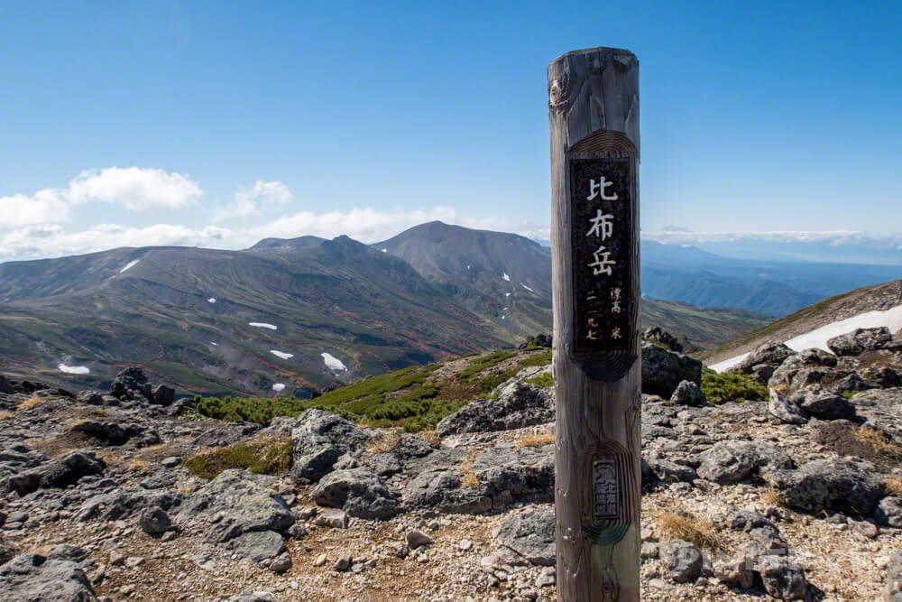 比布岳 登山 北海道 紅葉