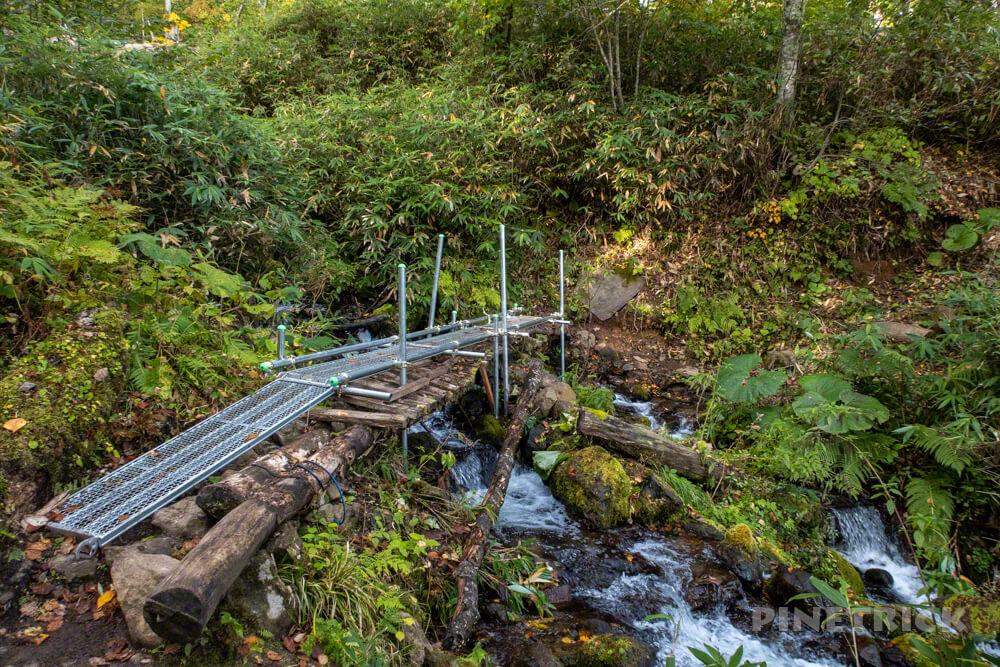 空沼岳 登山 北海道 橋