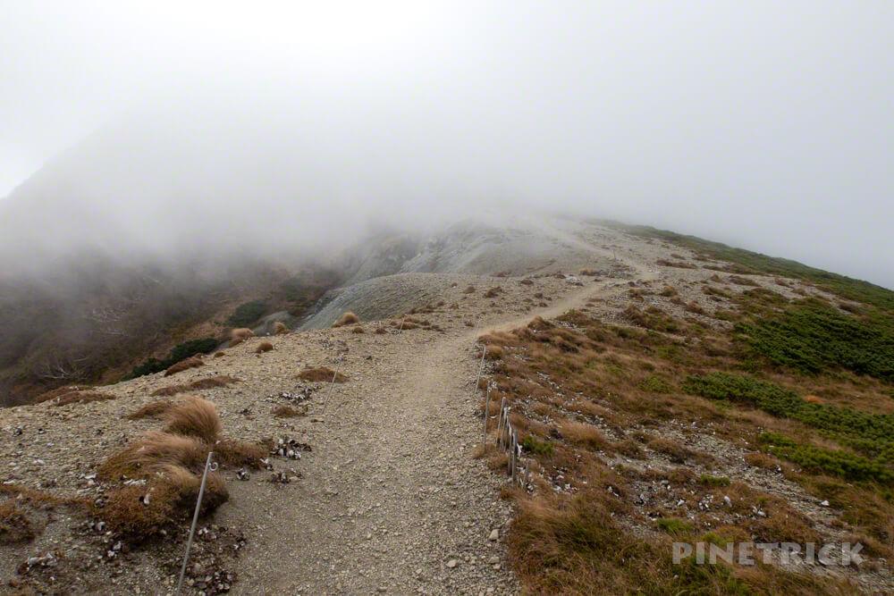 夕張岳 登山 北海道 吹き通し