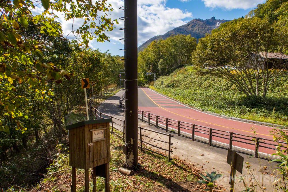 イチャンコッペ山 登山 北海道  ポロピナイ展望台 駐車場