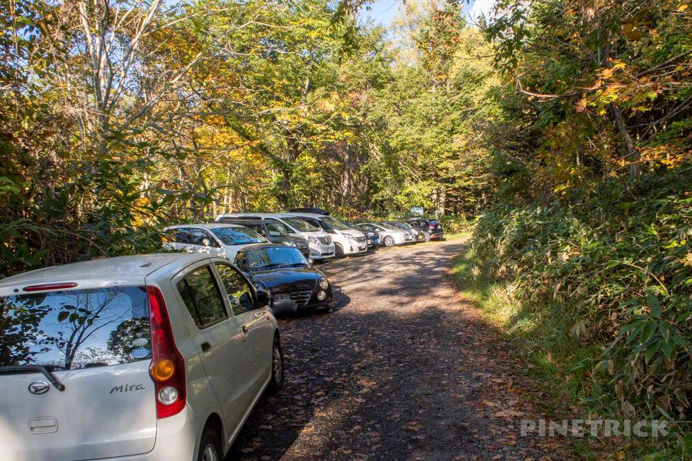 羊蹄山 喜茂別コース 登山 北海道 駐車場